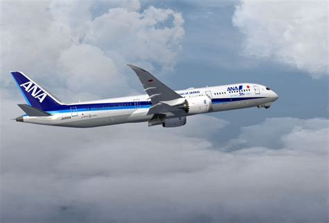 ANA Boeing 787-9 for FSX