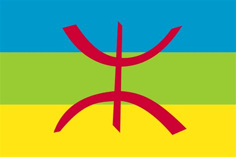 File:Berber flag