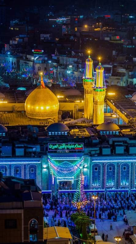 Karbala Wallpapers - Free by ZEDGE™