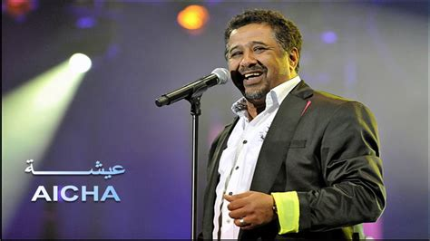 The Best of CHEB KHALED LE KING ( 16 Titre ) - YouTube